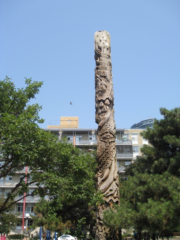 Totem pole in Little Norway Park