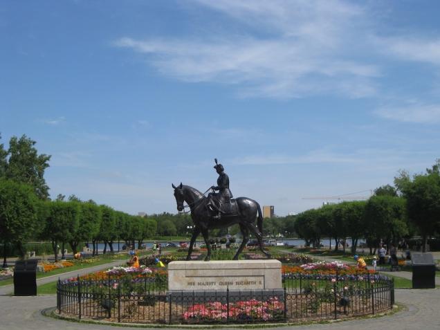 Queen Elizabeth II Gardens